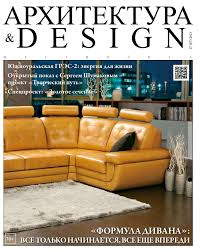 Архитектура & <b>Design</b> by <b>DESIGN</b>-ER - issuu