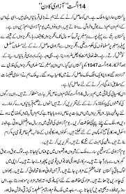 islam and terrorism essays studymode essays on islam and terrorism