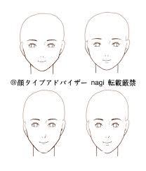 顔タイプ別 似合う髪型選手権 ゚lineで顔タイプ診断オンライン診断