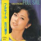 石川優子の最新おっぱい画像(15)