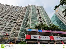 citic bank china citic bank editorial stock photo image of conformity 73589738
