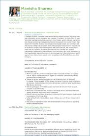 Software Engineer Resume Samples Free Resume Layout Com