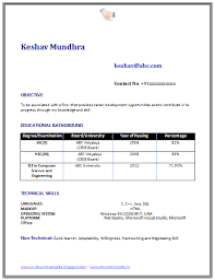 Objective In Resume For Computer Science Resume Template of a Computer Science Engineer Fresher with Great 21