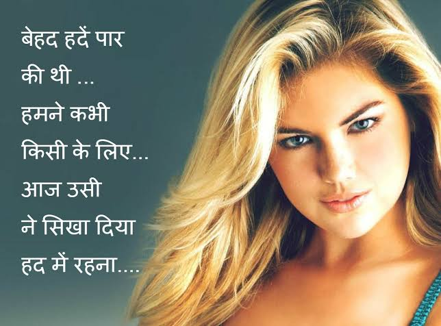 two line shayari of ghalib