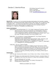 Tour Guide Resume Cover Letter Printable Examples Resumes Template