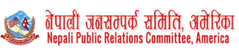 Image result for nepali janasamparka samiti