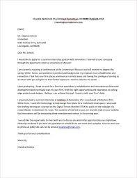 14 Job Application Letter Template Pdf