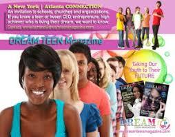 Internships at The Atlanta Journal Constitution