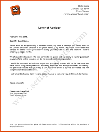Customer Service Apology Email 033 Business Apology Letter For Poor Service Sample To Boss