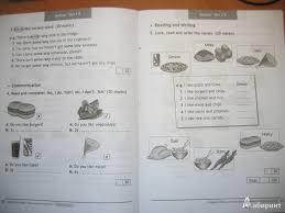 из для Английский в фокусе класс Контрольные задания  Иллюстрация 10 из 16 для Английский в фокусе 3 класс Контрольные задания ФГОС Быкова Дули Эванс