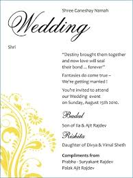 Wedding Invitation Quotes Cool South Indian Wedding Invitation Quotes For Friends Karamanaskforg