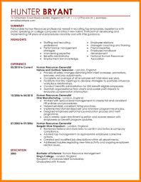 7 Human Resource Resume Templates Offecial Letter