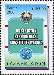 Конституция Узбекистана Википедия Почтовая марка посвященная 15 летию Конституции Республики Узбекистан