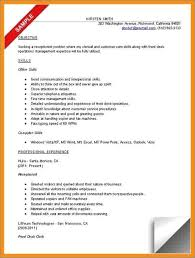 typing skill resume time management skills resume elegant resume inspirational skill