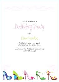 Holiday Party Invitations Templates | Polycomgirls.org