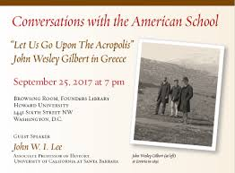 Join us! NHS Event with American School of Classical Studies Monday,  September 25th at 7pm