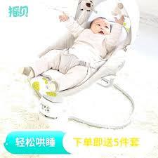 Baby Sleeping Chair Baby Sleeping Rocking Chair Swing Baby Bouncer ...