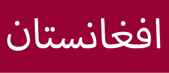 download arabic calligraphy fonts 75 best free arabic fonts 85ideas com