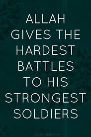 To All Those That Are Struggling Keep The Faith Islamic Quotes Extraordinary Muslim Quotes And Images