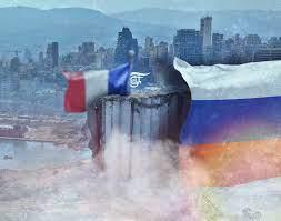 وداعاً فرنسا.. المستقبل هو روسيا