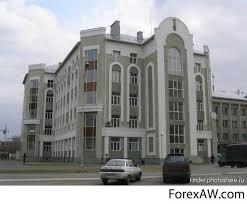 Налоговая инспекция tax inspection это 3 1 Здание Налоговая инспекция