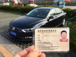 best car insurance our chinese provisional driving
