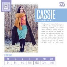 Style Guide Lularoe Amanda Lavalle