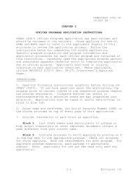 military recommendation letter sample sample military letter of opnavinst 1420 1b officer programs