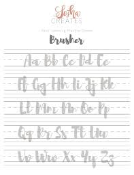 Free Hand Lettering Practice Sheets Hand Lettering