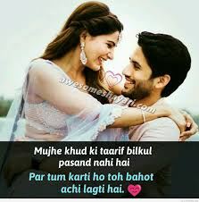 Love Quotes Images For Whatsapp Dp In Hindi Drawing Apem