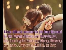 most romantic shayri sad shayri shayri