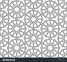 Arabesque Pattern Magnificent Islamic Pattern Abstract Geometric Pattern Vector Stock Vector