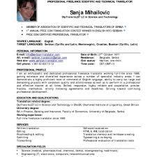American Resume American Resume Usa Resumes Samples Vosvete Net Resume Templates 10