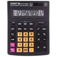 Купить <b>калькуляторы</b>, переводчики в Октябрьском, сравнить ...