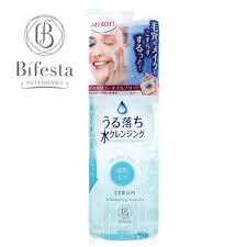 image is loading bifesta oil free water based cleansing lotion makeup