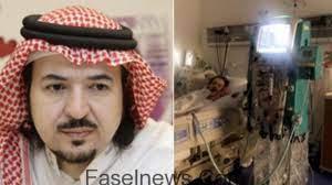 اخبار مرض الحالة الصحية للممثل السعودي خالد سامي وأنباء عن وفاته - فاصل  نيوز الإخباري