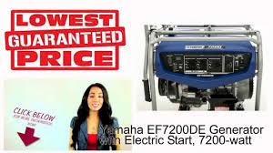 yamaha 7200 generator. yamaha ef7200de generator with electric start, 7200 watt??