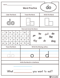 Primer Sight Word Worksheets Teaching Resources Blog Free ...