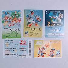 ディズニー パーク チケット