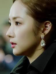 Her Beautiful Transformation Wear Park Min Young Ear Piercings