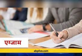 Home apps educationbihar board result बिहार बोर्ड रिजल्ट 2019. Regb1wizdwrrcm