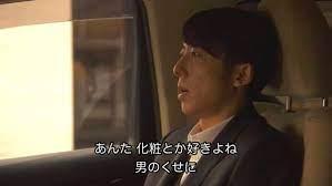 戸田 一 希