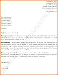 words not to use on a resume words not to use in a cover letter words