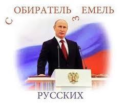 Военная прокуратура назвала подразделения российской армии, которые участвовали в оккупации Крыма в 2014 г. - Цензор.НЕТ 5831