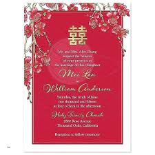 wedding invitation design templates invitation card design template free invitation templates program