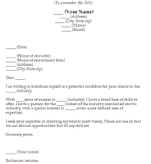 Blank Cover Letter Fillable Cover Letter Templates