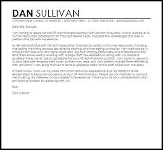 hr cover letters hr administrator cover letter sample cover letter templates examples