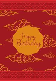 Search the world's information, including webpages, images, videos and more. Chinese Printable Birthday Cards Printbirthday Cards