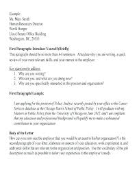 Cover Letter Elementary Teacher Resume Introduction To Sample Self N ...