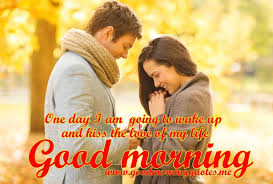 Most Beautiful Couple Quotes Best of 24 Beautiful Good Morning Image With Love Couple